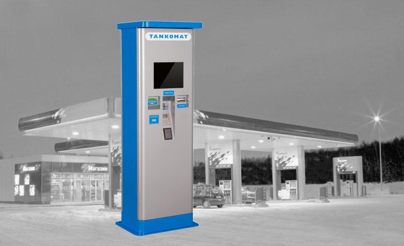 Tankovací automat - Platba kartou i hotovostí na čerpací stanici - Tankomat QUITEC FatBoy